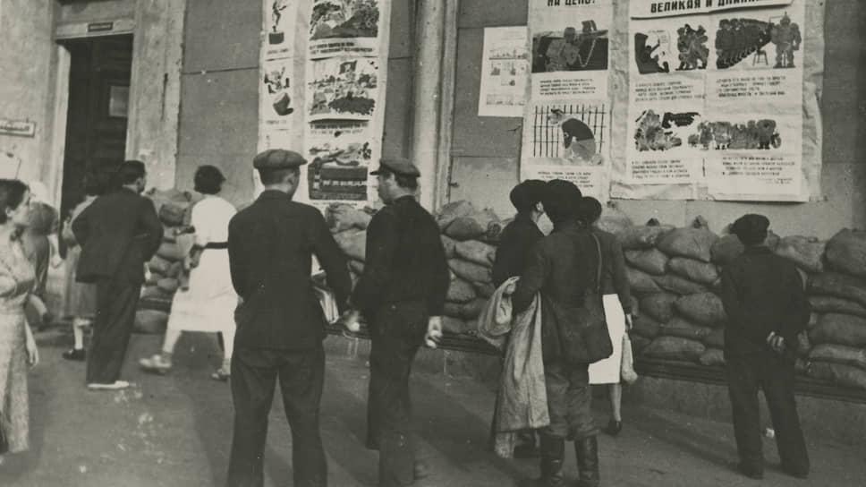 «Москва. 1941». Из собрания ГМИРЛИ им. В.И. Даля