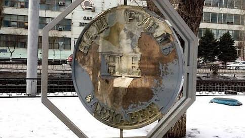 Монета достоинством в 1 рубль, памятник  / Ржавый