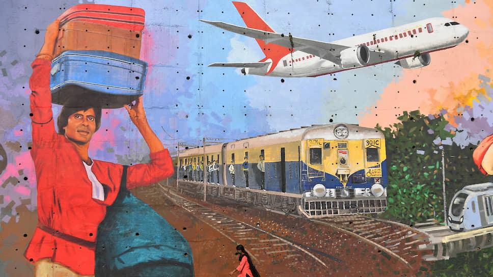 Как россияне застряли в Индии из-за тотального карантина