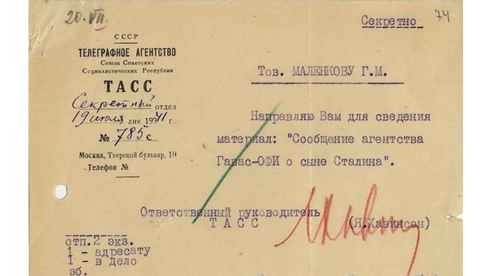 Известие о пленении сына Сталин получил в секретной рассылке