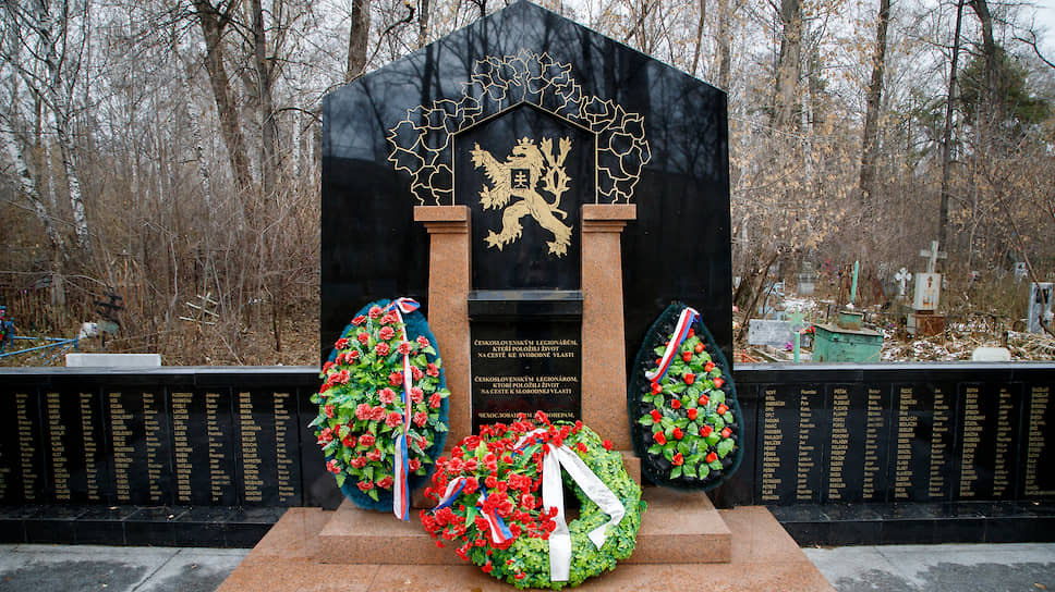 Памятник чехословацким легионерам на Михайловском кладбище в Екатеринбурге — один из самых масштабных в РФ. Здесь похоронены более 300 военнослужащих, им приезжал поклониться президент Чехии Земан