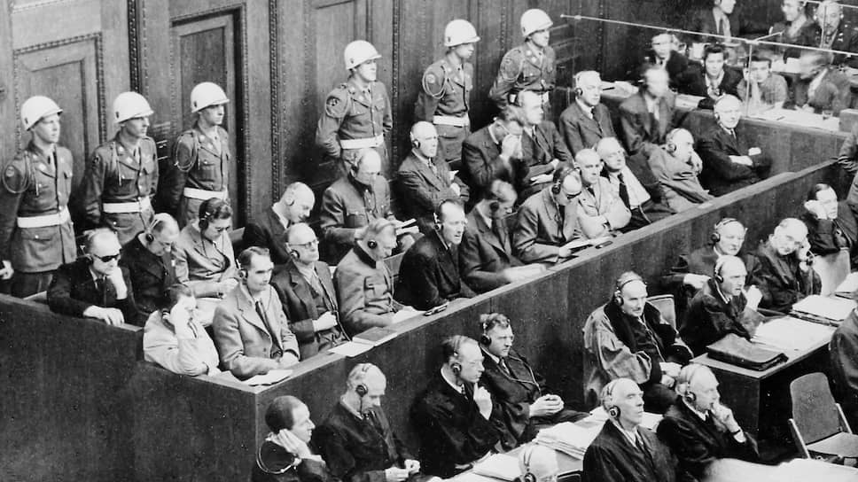 Международный военный трибунал в Нюрнберге. Главные военные преступники на скамье подсудимых