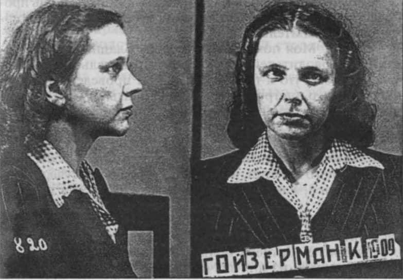 Показания Кете Хойзерман стали главными при идентификации останков Гитлера