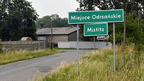 Мейсьце Оджаньске, польская деревня  / Терпеливая