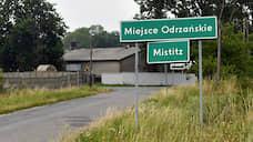 Мейсьце Оджаньске, польская деревня