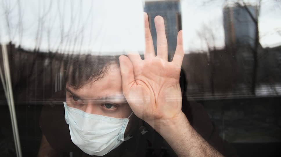 Как пандемия спровоцировала обострение психических проблем