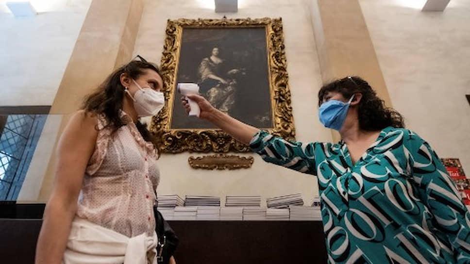 Новая музейная реальность: на входе проверяют температуру