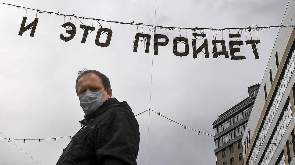Сможет ли российский бизнес выйти из кризиса