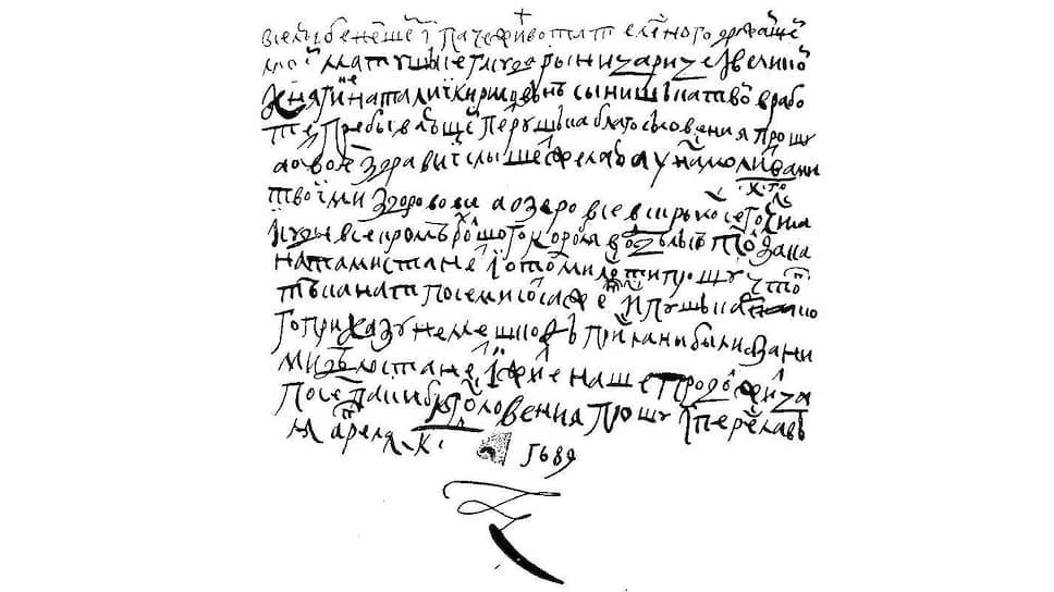Зачем искусственный интеллект подключили к чтению старинных рукописей