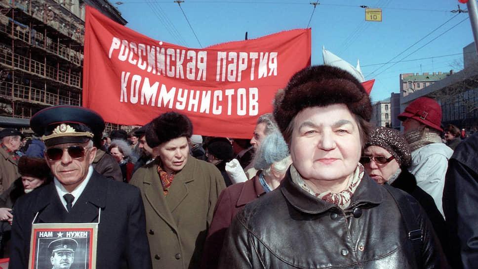 Став публичной фигурой, Нина Андреева (на переднем плане) участвовала во всех шествиях питерских коммунистов. Фото сделано в апреле 1998 года