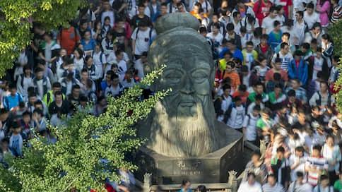 Демократ Конфуций // Человечество наставляют на китайский путь