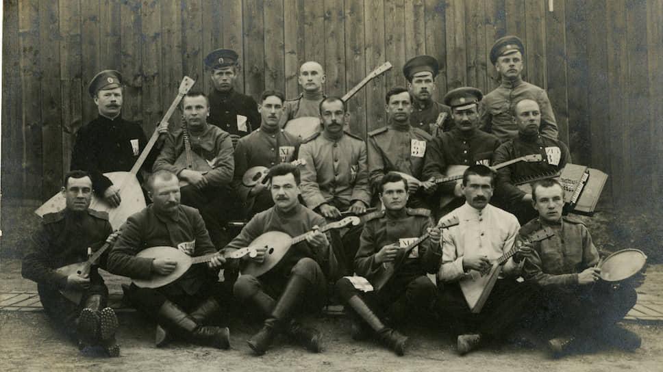 Оркестр российских военнопленных. Кассель. Германия. 1915–1917 годы