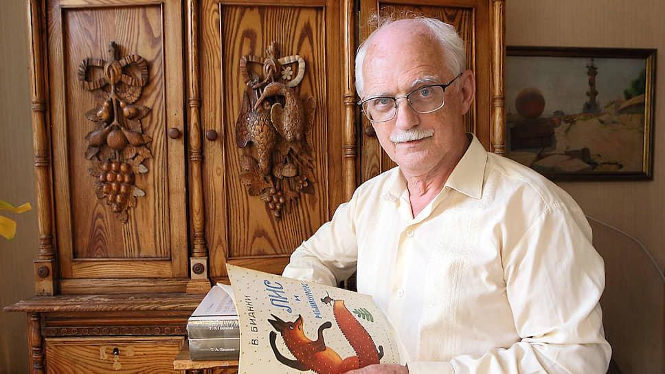 Историк Александр Бианки с одной из книжек своего деда