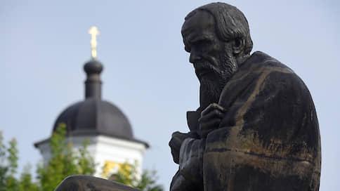 Город как роман  / «Огонек» побывал в Старой Руссе накануне юбилея Достоевского