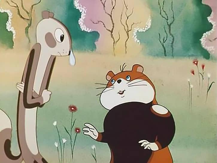 «Приключения Хомы», 1978