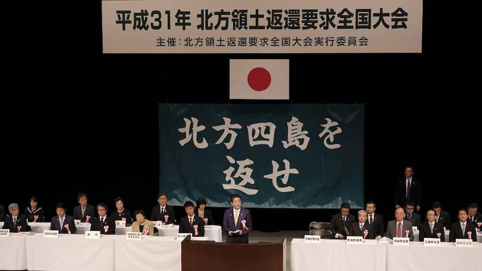 Каковы перспективы российско-японский отношений после отставки Абэ