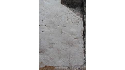 Бегущий человек, древнерусский автограф  / Загадочный