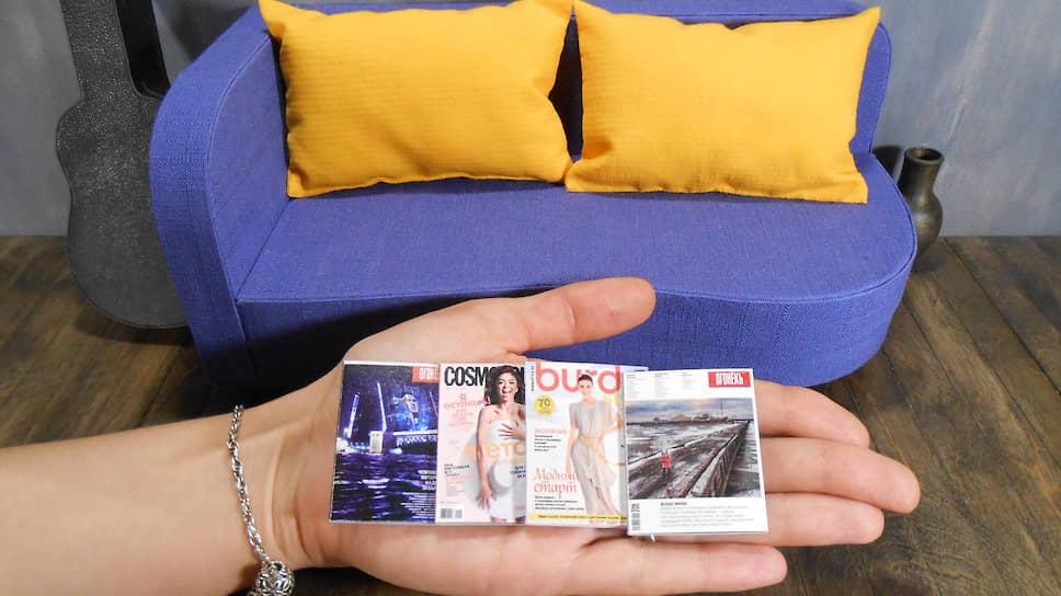 Журнал «Огонек» — в свободной продаже у миниатюристов Ольги и Кирилла из Пензы