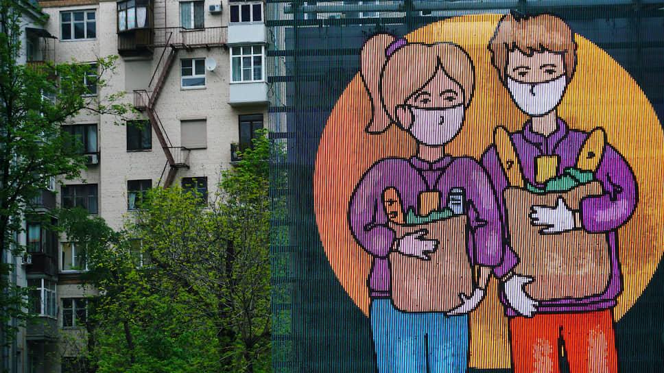 Как покупательная способность россиян достигла десятилетнего минимума