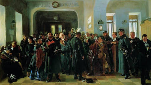 Дворянская часть  / Каково было благосостояние высшего сословия Российской Империи