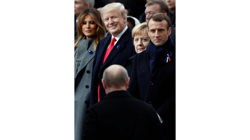 Ноябрь 2018 года, Париж, церемония по случаю 100-летия со времени окончания Первой мировой. Президент Франции, канцлер Германии, президент США с супругой встречают (так уж получилось) президента России. С каждым новым годом собраться такой компанией становится все трудней. Неужели нас ждет день, когда это станет вовсе невозможным?