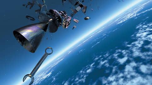 Бардак в иллюминаторе  / Околоземная орбита нуждается в генеральной уборке
