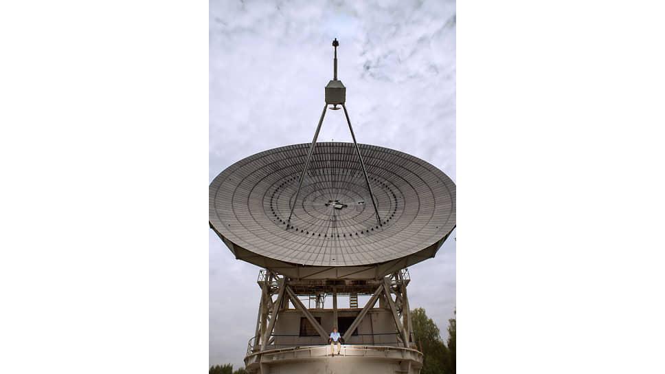Радиотелескоп в Пущино в рамках проекта «Радиоастрон» принимал информацию из далеких галактик