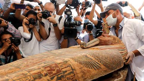 Мумии возвращаются  / Египет продолжает удивлять своими древностями