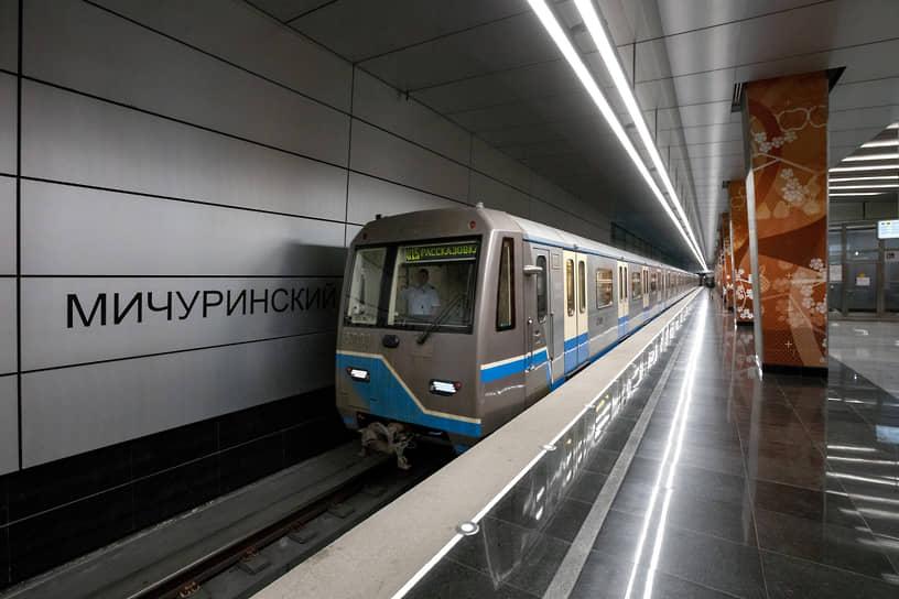 Станция «Мичуринский проспект» Солнцевской линии. Открыта в августе 2018-го
