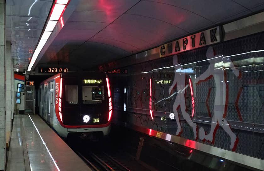 Станция «Спартак» Таганско-Краснопресненской линии. Открыта в августе 2014-го