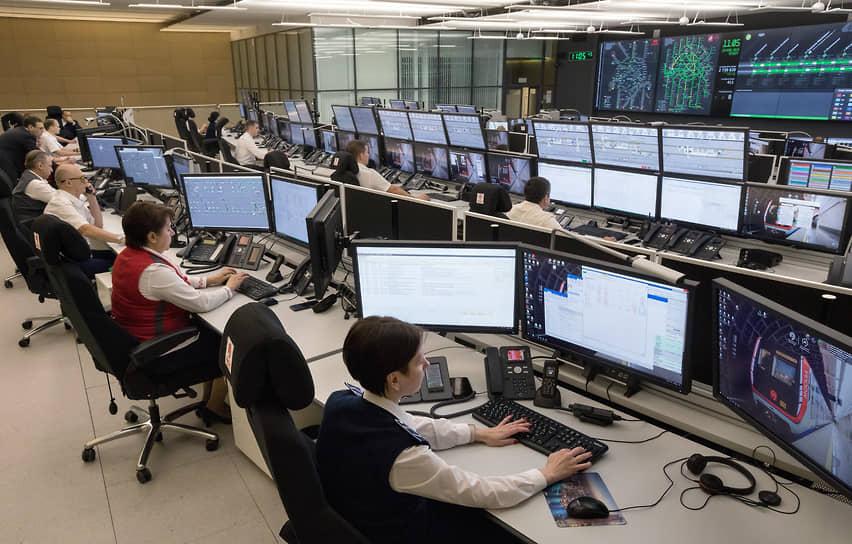 Единый диспетчерский центр в октябре 2019-го объединил все службы, ответственные за движение и эксплуатацию столичной подземки