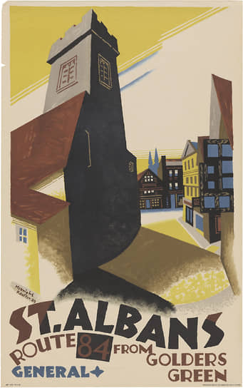 Эдвард Макнайт Коффер,  «Сент-Олбанс, маршрут 84».  1929 год