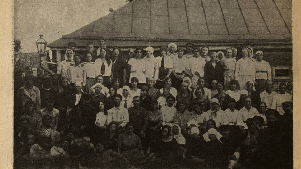 В 1925 году журнал писал об успехе первой советской стачки
