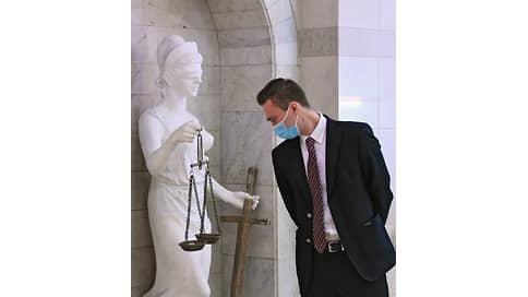 Упрощенное правосудие  / Что изменится в судопроизводстве с введением понятия «уголовный проступок»