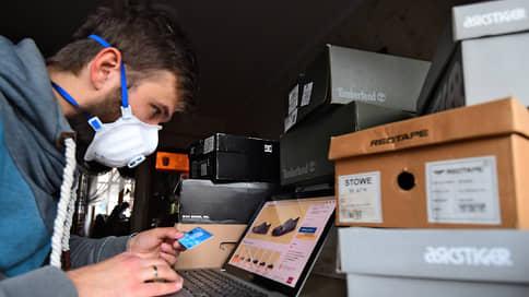 Шопинг без контакта  / В эпоху коронавируса предновогодним распродажам все равно быть