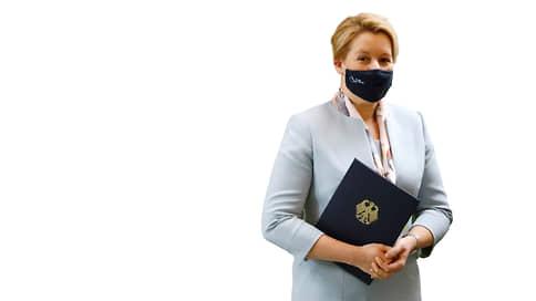 Франциска Гиффей, министр по делам семьи Германии  / Уличенная