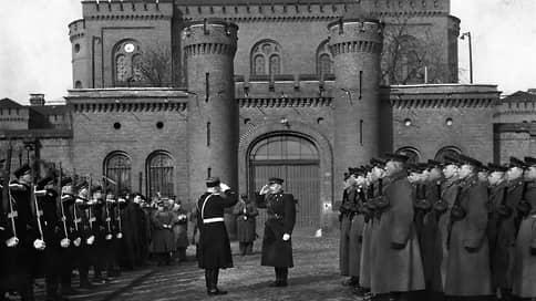 Шпандау без грифа секретности  / Новые факты о Нюрнбергском процессе