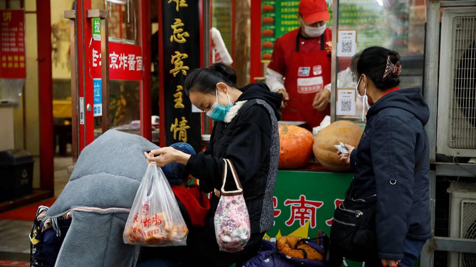 Через 15 лет партия намерена превратить Китай в страну со среднемировым уровнем ВВП на душу населения с нынешних 10 тысяч до примерно 20 тысяч долларов в год
