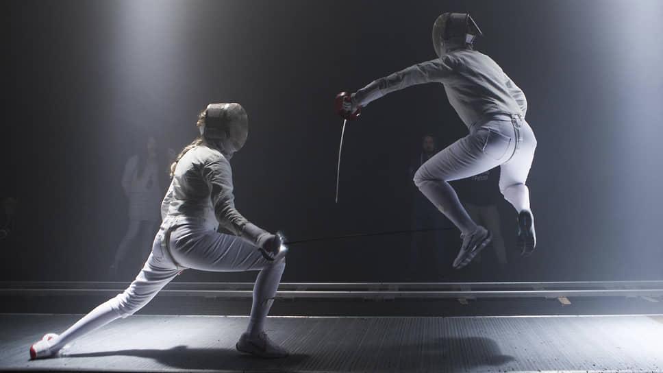 Труднее всего в кино про фехтование показать сверхскорости атаки (кадр из фильма «На острие», 2020 год)