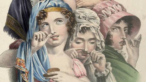 Обонятельное прошлое  / Запахи древней Европы как часть культурного наследия