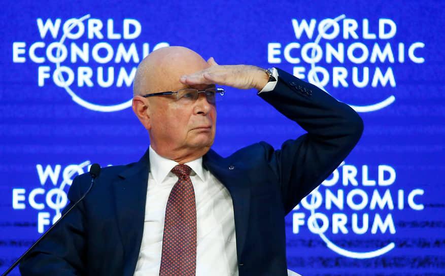Клаус Шваб, основатель и руководитель Давосского экономического форума