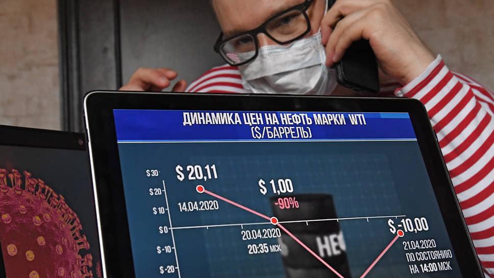 Приток «диванных инвесторов» на фондовые рынки — общемировой тренд, но в России он для многих стал неожиданностью