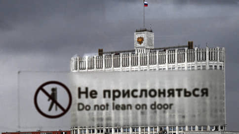 «Системные ограничения все сильнее дают о себе знать»  / Экономист Михаил Дмитриев — о том, что необходимо для построения в России эффективного государства