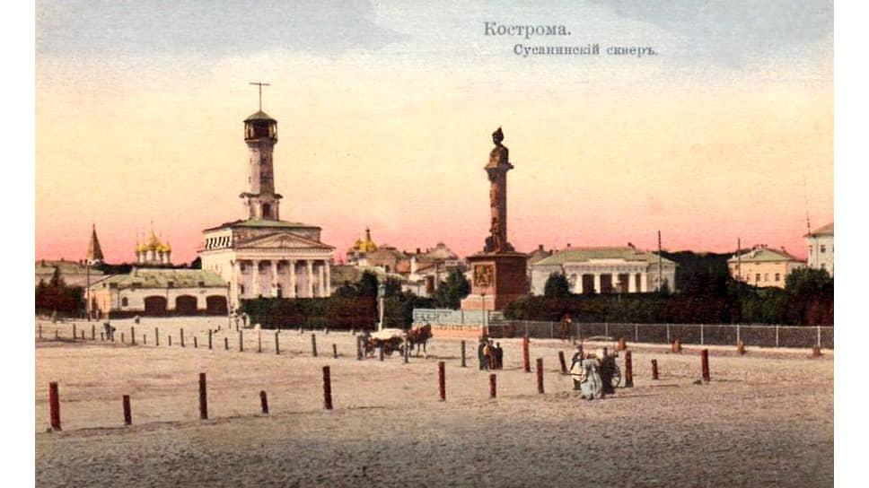 Площадь Сусанина в Костроме. Открытка 1917 года