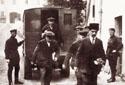 Арестованные