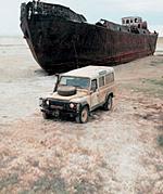 Усинская катастрофа 1994
