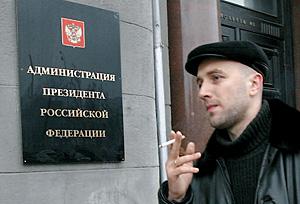 14:37 - Лубянка. Администрация Президента РФ. Здесь хорошо позировать