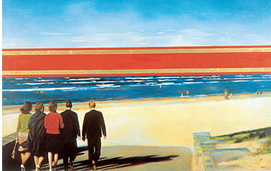 «Горизонт». 1971 - 1972