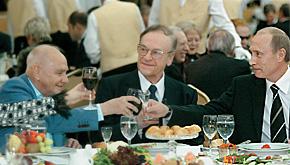 За столом №1 - Виталий Вульф, Игорь Кириллов и Владимир Путин