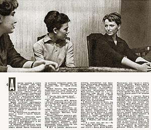 Наташа Северина, Галя Левченко, Наташа Белоусова в 1964 году